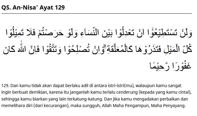 an nisa ayat 129
